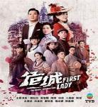 2018港剧网手机版20 港剧网2019手机版粤语屋